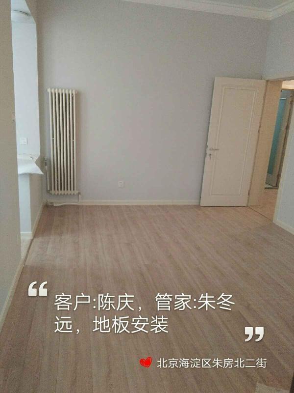 爱空间木作安装_3024458