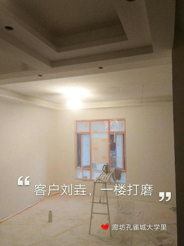爱空间中期施工完工_3030800