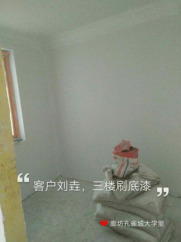 爱空间中期施工完工_3030805