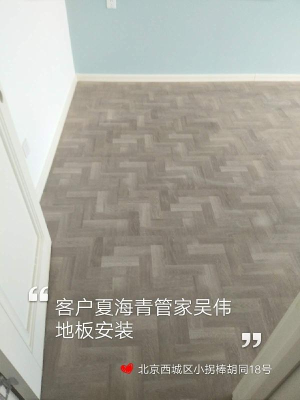 爱空间木作安装_3035523