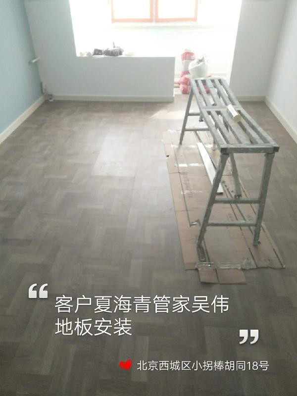 爱空间木作安装_3035527