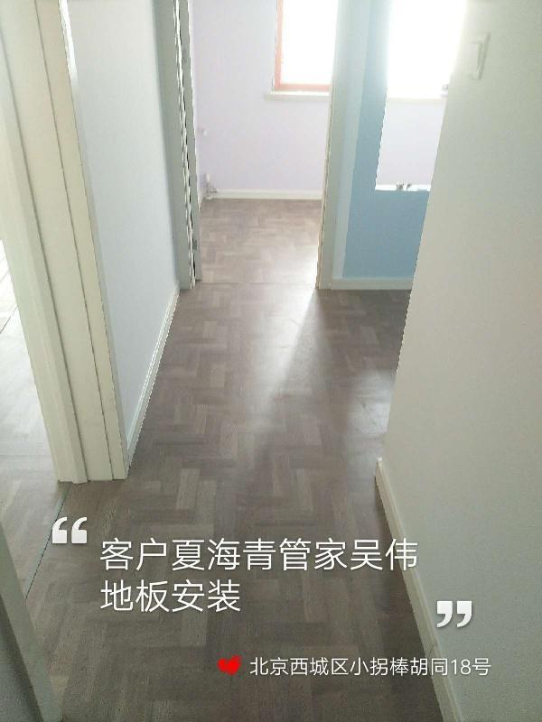 爱空间木作安装_3035530