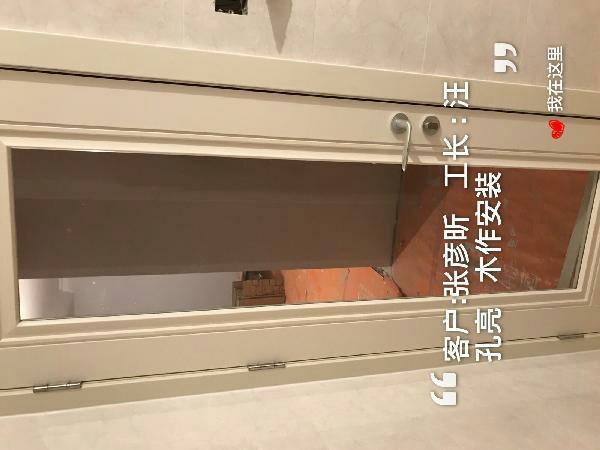 爱空间木作安装_3041077