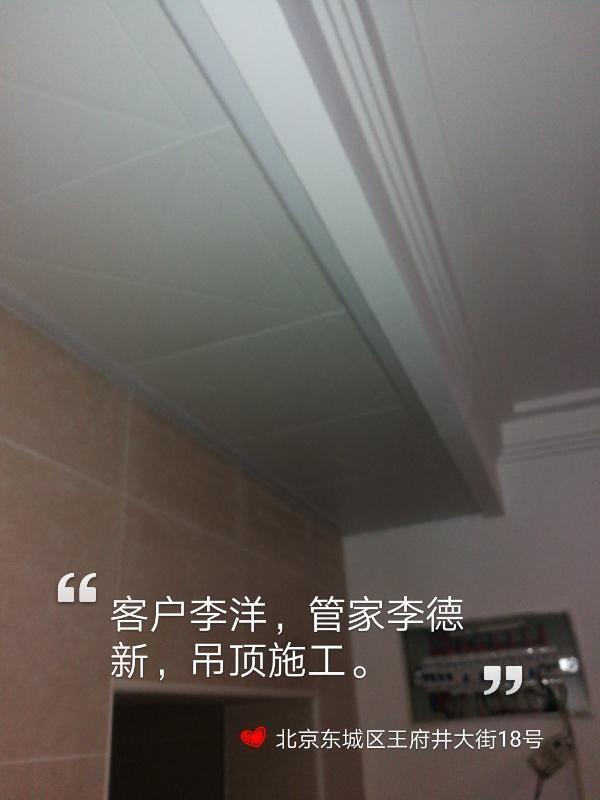 愛空間中期施工_3038746