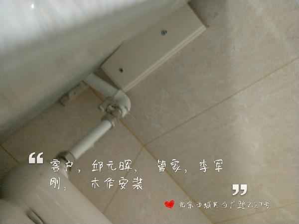爱空间木作安装_3037885