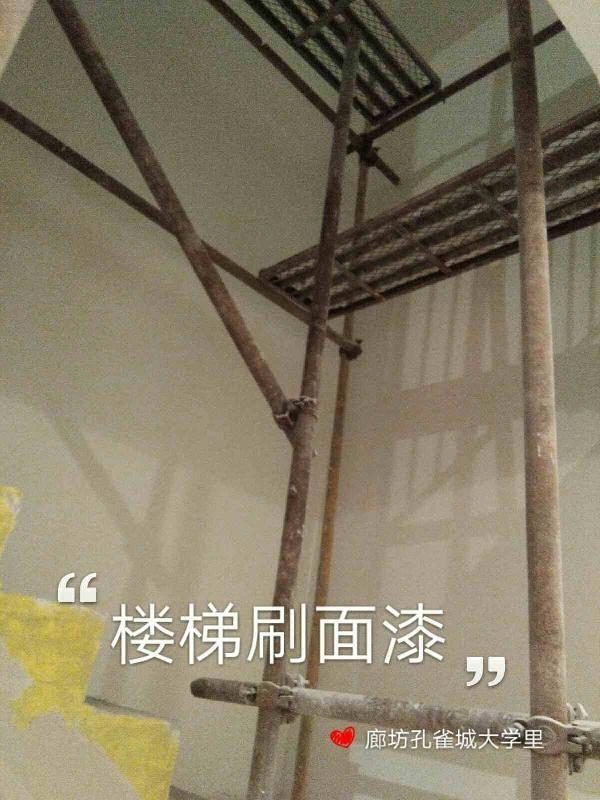 爱空间木作安装完工_3043420