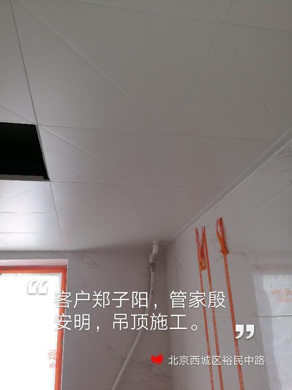 爱空间厨卫贴砖_3047327