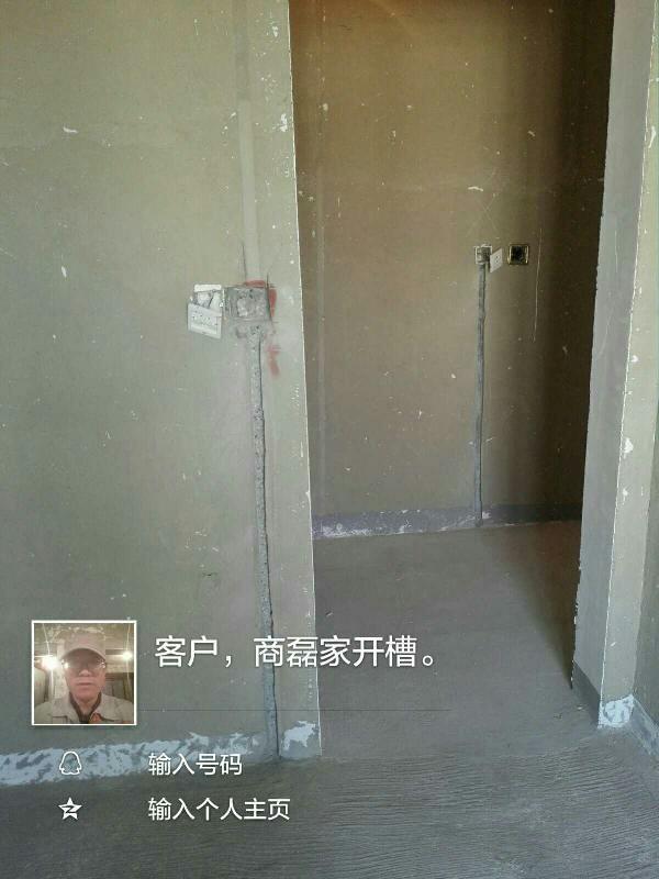 爱空间水电改造完工_3043874