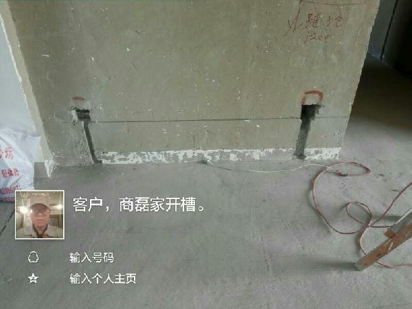 爱空间水电改造完工_3043880
