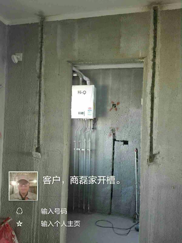 爱空间水电改造完工_3043882