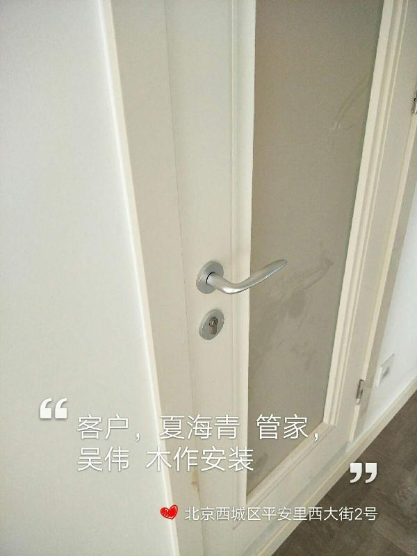 爱空间木作安装_3049361