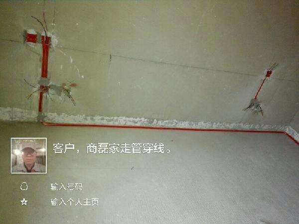 爱空间水电改造完工_3049258