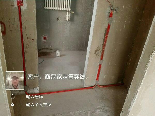 爱空间水电改造完工_3049262