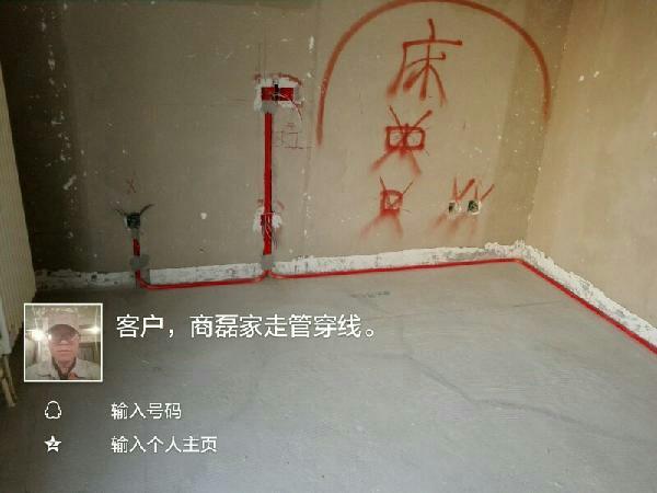爱空间水电改造完工_3049264