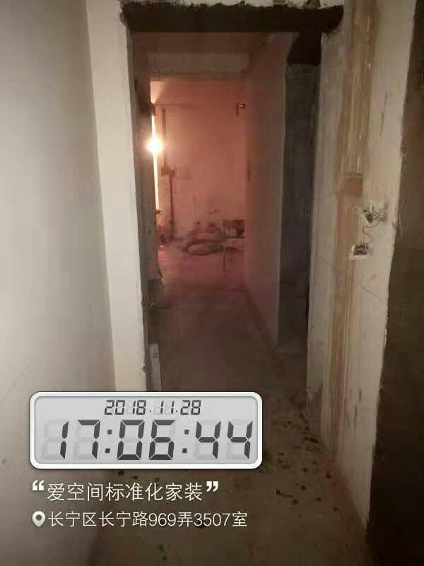 爱空间拆除_3053847