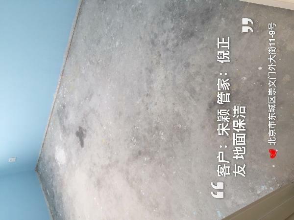 爱空间木作安装_3055946