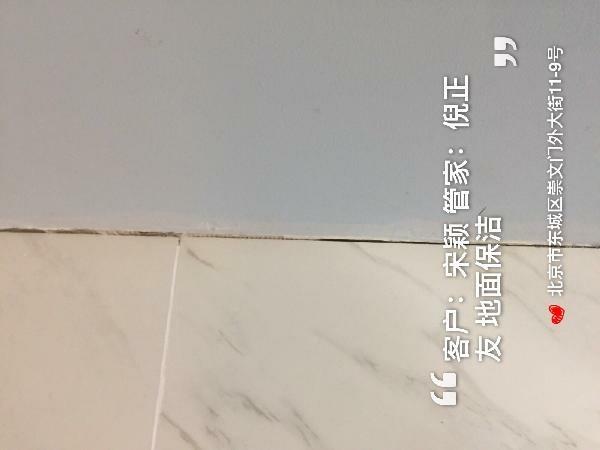 爱空间木作安装_3055947