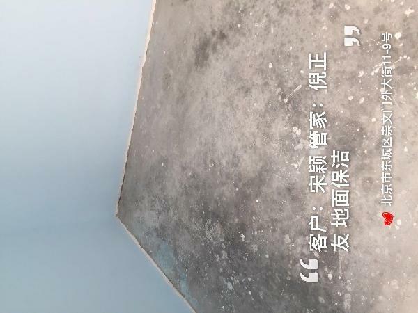 爱空间木作安装_3055948