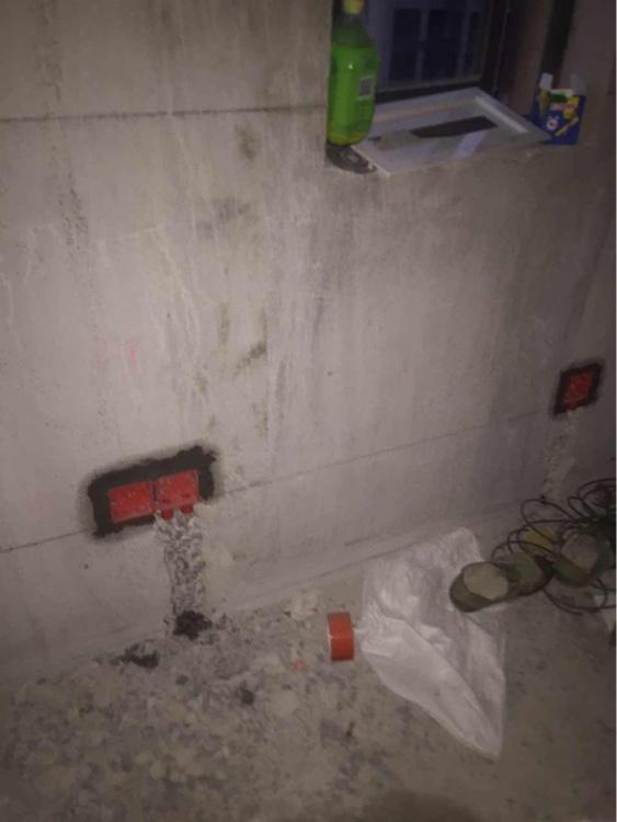 爱空间水电改造_3055757
