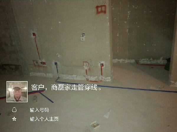 爱空间水电改造完工_3059352