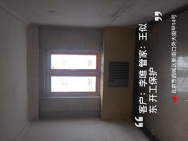 愛空間拆除_3055685