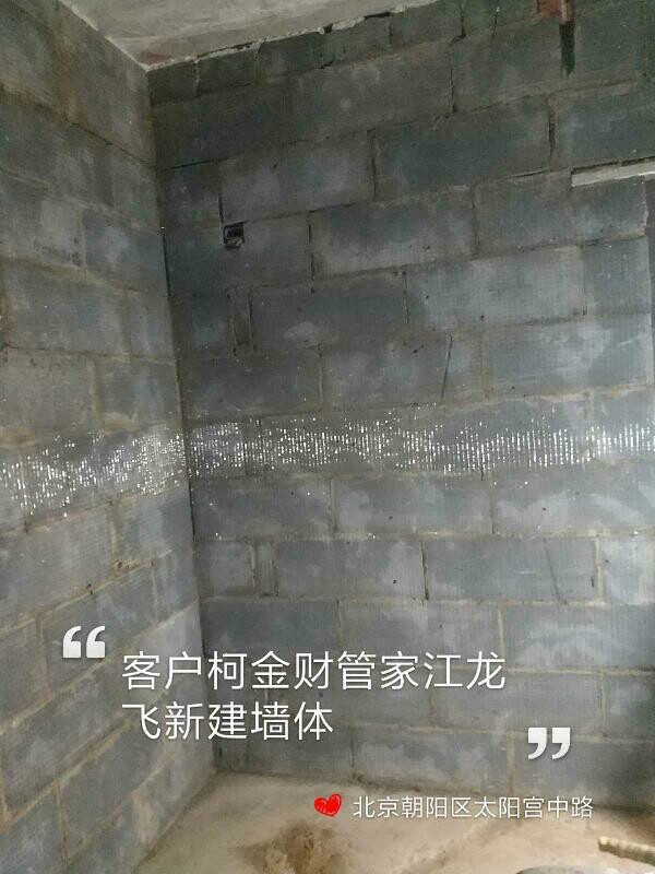 爱空间水电施工_3060183