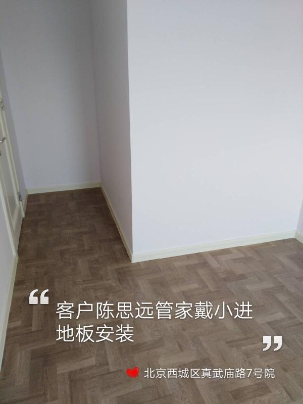 爱空间竣工收尾_3068090