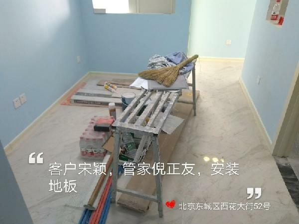 爱空间竣工收尾_3063004