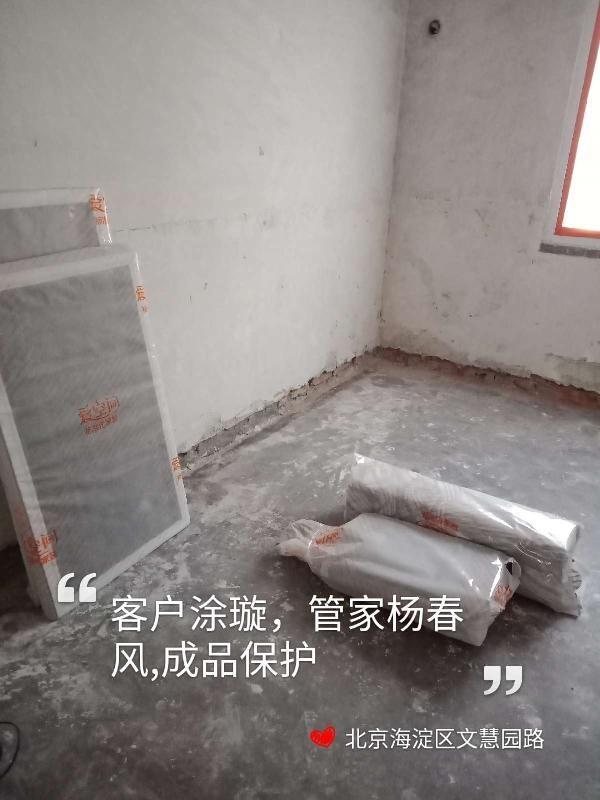 愛空間水電改造_3062060