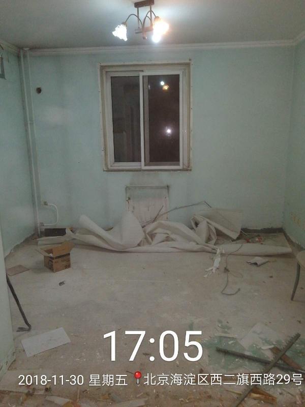 爱空间拆除_3066125