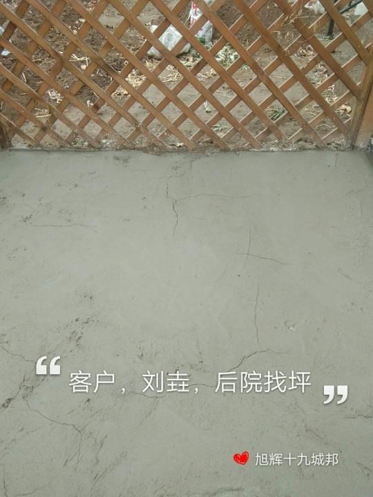 爱空间木作安装完工_3071600