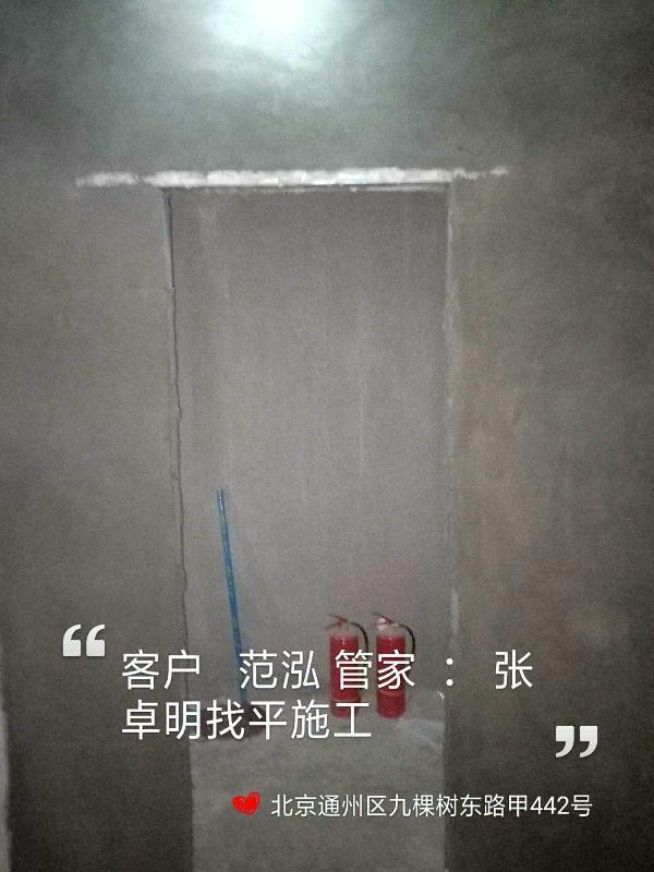 爱空间水电施工_3072080