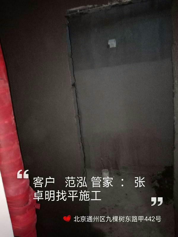 爱空间水电施工_3072083