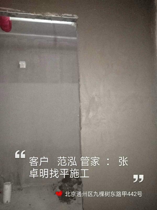 爱空间水电施工_3072084