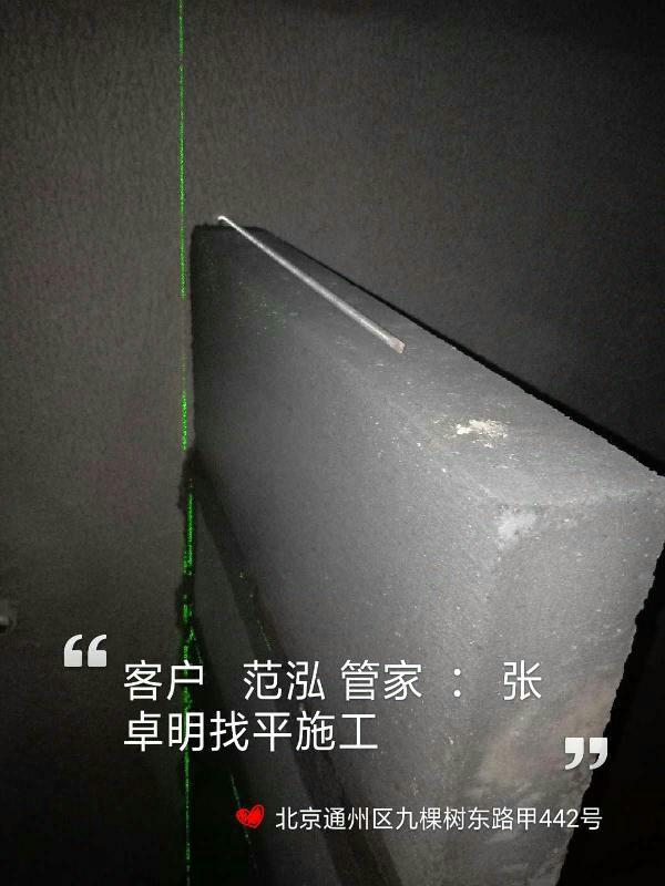 爱空间水电施工_3072085