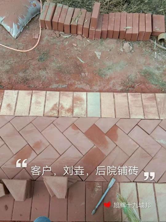爱空间木作安装完工_3074521