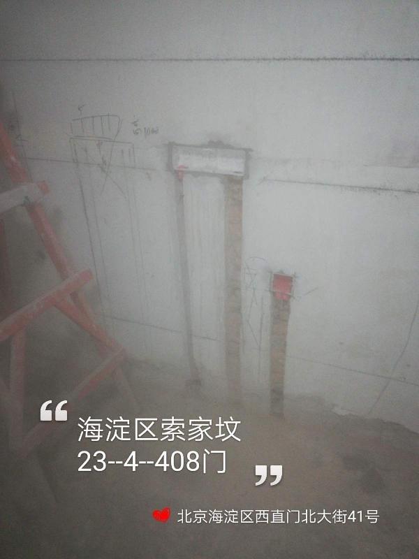 愛空間廚衛貼磚_3079899