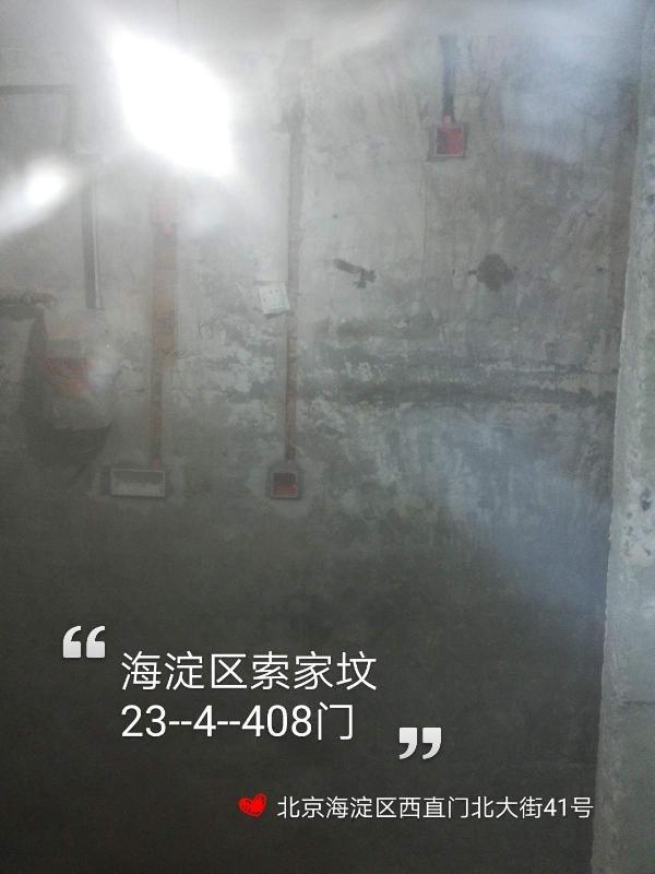 愛空間廚衛貼磚_3079901