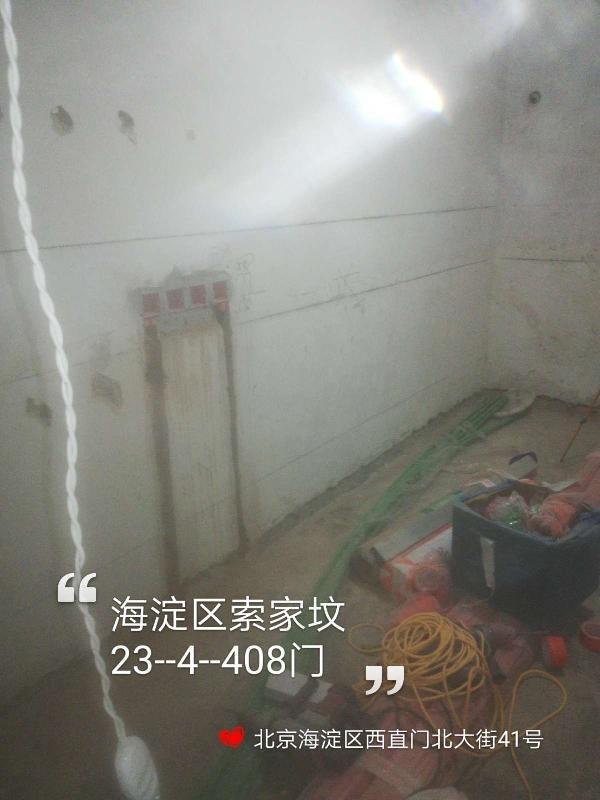 愛空間廚衛貼磚_3079902
