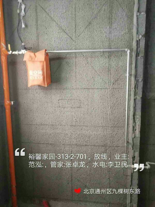 爱空间水电施工_3079416