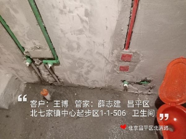 爱空间水电施工_3079785