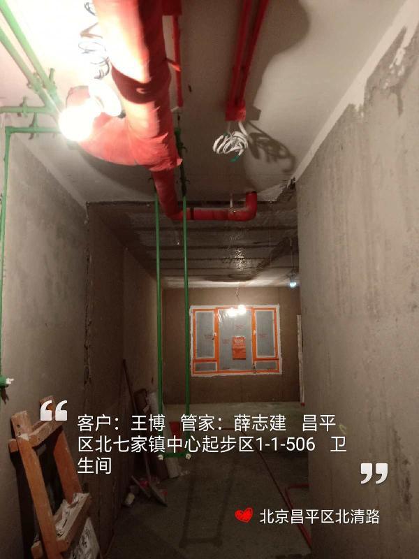 爱空间水电施工_3079786