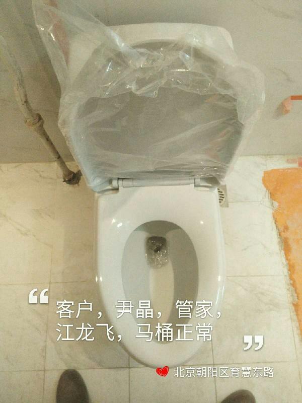爱空间木作安装_3081759