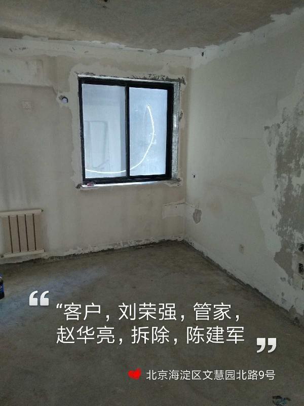 愛空間拆除_3085807
