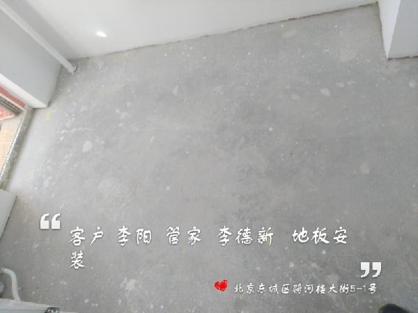 爱空间竣工收尾_3084102