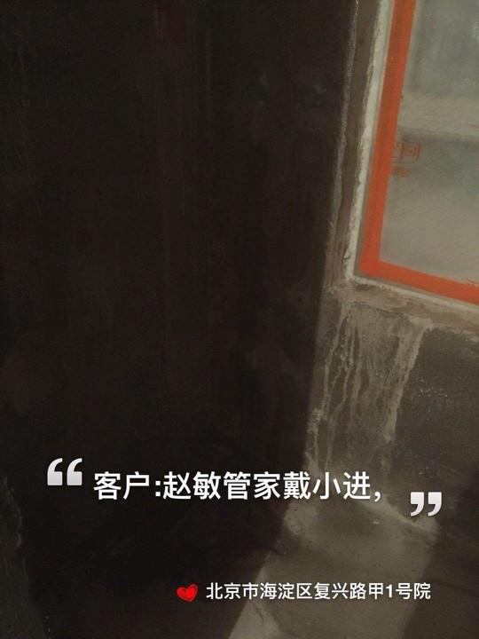 愛空間水電施工_3085295