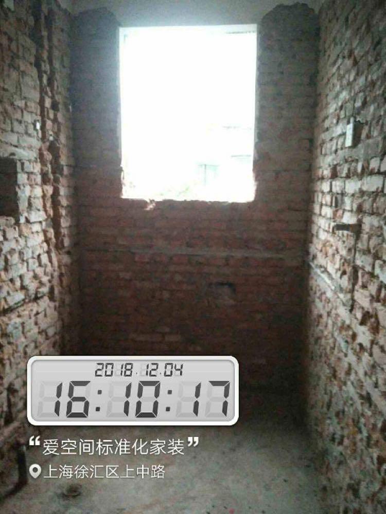 爱空间水电改造_3080260