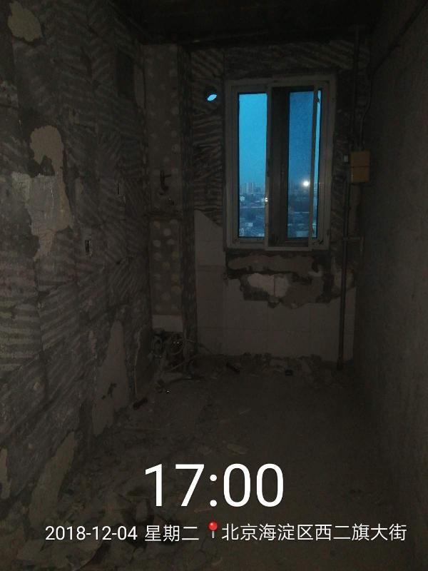 爱空间拆除_3084476