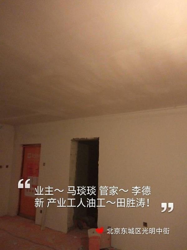 爱空间木作安装_3091931