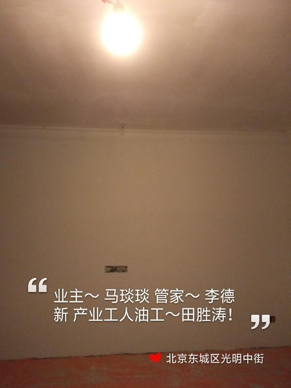爱空间木作安装_3091932